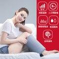 三樂事SUNLUS 乾/濕兩用暖暖熱敷墊MHP711.電毯.電熱毯SP1001