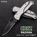 CRKT Pazoda Large 折刀【AH51033】 i-style
