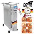 【北方】電子式12葉片恆溫電暖爐 NRD1281
