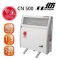 【北方】第二代房間、浴室兩用對流式電暖器 CN500