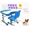 麗嬰兒童玩具館~KIKIMMY 成長型兒童學習桌椅-自由升降.3-12歲學齡兒童書桌