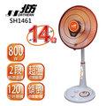。預購。【北方】14吋立式碳素電暖器 SH1461