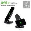 SUNBEAM Wireless charger高速10W QI認證智能芯片 雙線圈無線充電器-M8 (TYPE-C接口USB3.0供電)