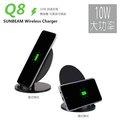 SUNBEAM Wireless charger高速10W QI認證智能芯片 雙線圈無線充電器-Q8 (TYPE-C接口USB3.0供電)