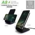 SUNBEAM Wireless charger高速10W QI認證智能芯片 雙線圈無線充電器-A8 (TYPE-C接口USB3.0供電)