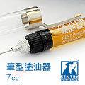 Sentry Solutions Tuf-Glide 1/4 oz. Pen Applicator 91062