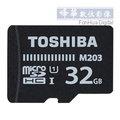 東芝 Toshiba EXCERIA M203 32GB microSDHC 記憶卡 (100MB/s 傳輸速度,富基公司貨) microsd