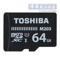 東芝 Toshiba EXCERIA M203 64GB microSDXC 記憶卡 (100MB/s 傳輸速度,富基公司貨) microsd