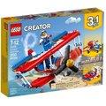 2018年新品 樂高LEGO CREATOR LEGO 31076 瘋狂特技飛機