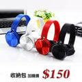 【現貨XB650】金屬旋轉 耳罩式藍芽耳機 摺疊頭戴式 輕便輕巧便攜 立體聲 重低音 運動素色 藍牙 情人節交換禮物