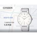 CITIZEN星辰 手錶專賣店 國隆 BI5010-59A 石英男錶 不銹鋼錶帶 白 防水 全新品 保固一年 開發票