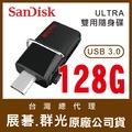 SANDISK 128G ULTRA SDDD2 MICRO OTG 150MB USB3.0 雙用隨身碟 手機隨身碟 128GB
