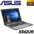 ★【ASUS 華碩】【零利率】VivoBook 15 X542UR-0051C7200U ( i5-7200U 1TB+128SSD NV 930MX 4G獨顯 15.6吋FHD )