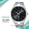 CASIO時計屋 ALBA 雅柏手錶 AS9D33X1 石英男錶 不鏽鋼錶帶 防水50米 日期顯示 全新品 保固一年 開發票