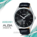 CASIO時計屋 ALBA 雅柏手錶 AS9D39X1 石英男錶 皮革錶帶 黑 防水50米 日期顯示 全新品 保固一年 開發票