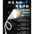 【2018新款】 USB LED 音樂燈 觸控 隨意彎曲 藍芽 喇叭 音響 檯燈 桌燈 小夜燈 床頭燈 音箱燈