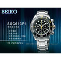 SEIKO 精工 手錶專賣店 國隆 SSC613P1 PROSPEX專業潛水男錶 不鏽鋼錶帶 黑 防水200米 太陽能 日期顯示 全新品 保固一年 開發票