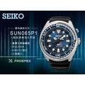 SEIKO 精工 手錶專賣店 國隆 SUN065P1 鮪魚罐頭系列 PROSPEX專業潛水男錶 矽膠錶帶 人動能 防水200米 藍寶石玻璃鏡面 GMT功能 全新品