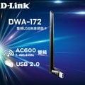 【穩達3C】Dlink AC600 300M雙頻USB無線網路卡 DWA-172 S000216