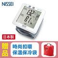 【NISSEI】手腕式血壓計 WSK-1011J (日本製),贈品:時尚扣環保溫保冷袋x1 ~ 網路不販售,請來電洽詢