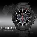 CASIO時計屋 SEIKO 精工手錶 SSC497P1 男錶 三眼計時男錶 不鏽鋼錶帶 黑 防水100米 太陽能 日期顯示 全新品 保固一年 開發票