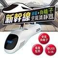 【CARAC】新幹線車用臭氧負離子空氣清淨器
