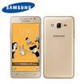 SAMSUNG Galaxy J2 Prime 尊爵版 G532 三星 入門神機 5吋 四核心 雙卡雙待 智慧手機 金色 送指環立架 超值