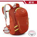 【美國 OSPREY】新款 Jet 12L 淑女/兒童輕量透氣減壓遠足背包(水袋隔間+緊急哨+反光標誌)/上課書包.小背包.適遠足 草莓紅 R