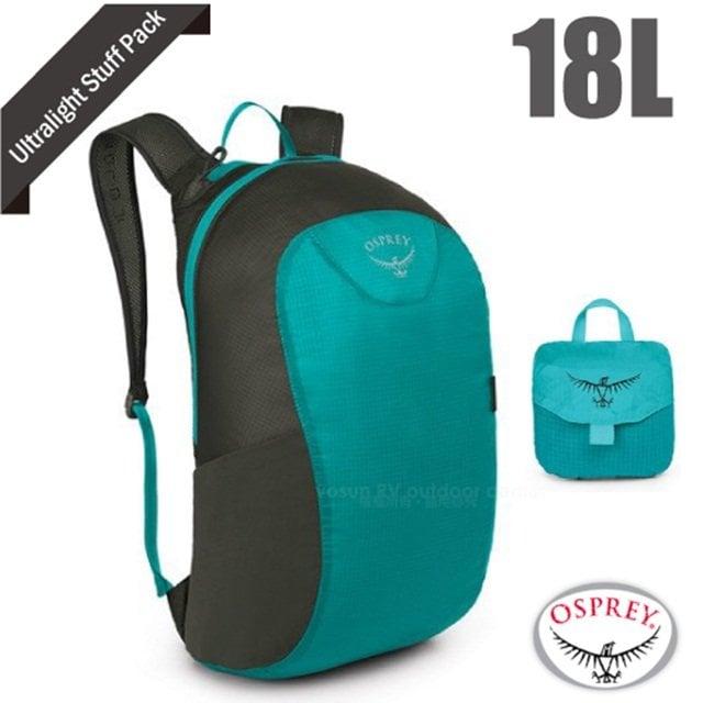 【美國 OSPREY】Ultralight Stuff Pack 18L 超輕量多功能攻頂包/壓縮隨身包.隨行包.小背包.輕便日用包.雙肩包.單車背包.自行車 熱帶藍 R