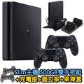 PS4 Slim主機500GB+CUH-ZCT2G手把黑+Dobe充電座+雙用直立架(KJH-ps4slim-pro)+果凍套黑*2