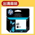 (出清商品) HP 61 CH561WA 黑色原廠墨水匣 適用 DJ1010 1050 2000 DJ2050 DJ2510 DJ2540 DJ3000 DJ3050 OJ2620 OJ4630 EN..
