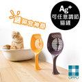 《寵我的最愛》 日本 OPPO 酷喔創意貓砂鏟