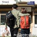 正新品現貨Targus Seoul 韓潮背包 15.6 TSB845AP 筆電 雙肩 後背包 TG-12