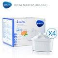 德國 BRITA MAXTRA 濾芯 (4入組) 濾心 濾水壺專用 八週長效型【神腦貨】