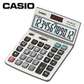 【永昌速達網】CASIO 卡西歐 DW-120MS計算機 /台