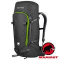 【MAMMUT 長毛象】Trion Pro 防水登山後背包50+7L『鈦金灰』2510-02222 登山背包 大背包 自助旅行 背包客 後背包 行李袋