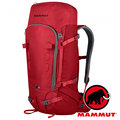 【MAMMUT 長毛象】Trion Pro 防水登山後背包50+7L『熔岩紅/深紅』2510-02222 登山背包 大背包 自助旅行 背包客 後背包 行李袋