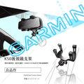 破盤王 台南 汽車 行車記錄器【GARMIN 後視鏡支架 夾臂型 通用型】GDR E530 E560 S550 W180 K50