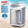 SAMPO 聲寶 3.0L 保溫型 熱水瓶/電熱水瓶 KP-PB30M