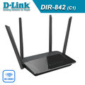D-Link 友訊 DIR-842-C Wireless AC1200 MU-MIMO 雙頻 Gigabit 無線路由器