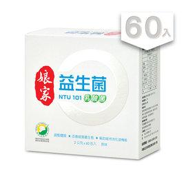 商店街-健康優購網【民視】娘家益生菌 NTU101乳酸菌(60入/盒)