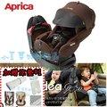Aprica grow HIDX 汽車安全座椅 【花草幸福】 Fladea 旅程系列 安全臥床椅/汽座【來電優惠