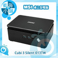 MSI微星 Cubi 3 Silent-013TW 迷你桌上型電腦(3865U/4GB/32GB/Win10)