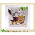 [綠工坊] 全素 印第安有機藜麥可可穀粉 藜麥可可粉 隨身包 普羅拜爾×普羅家族