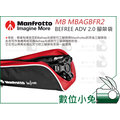 數位小兔【Manfrotto MB MBAGBFR2 BEFREE Advanced 2.0 腳架袋】公司貨 斜背 肩背