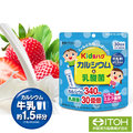 日本ITOH 井藤漢方~ 子育高鈣乳酸菌 30袋×2包,兒童重要營養補充 鈣+乳酸菌 2合1~ 健康大食堂