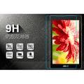 【第三代】華碩 ASUS ZenPad 10 Z301MFL Z301ML P00L 9H 平板螢幕鋼化玻璃保護貼 玻璃貼