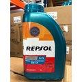 『油工廠』Repsol ELITE COSMOS HIGH PERFORMANCE 0w40 全合成高效機油 高轉 SN
