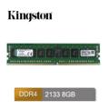金士頓Kingston DDR4 2133 8G 伺服器記憶體 KVR21N15D8/8(二手商品 )