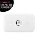 【展示機-98%新】HUAWEI 華為 E5573s 無線路由器/台灣公司貨4G熱點機■說明書髒污
